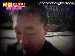 youthful japanese japanese daughter anal screwed